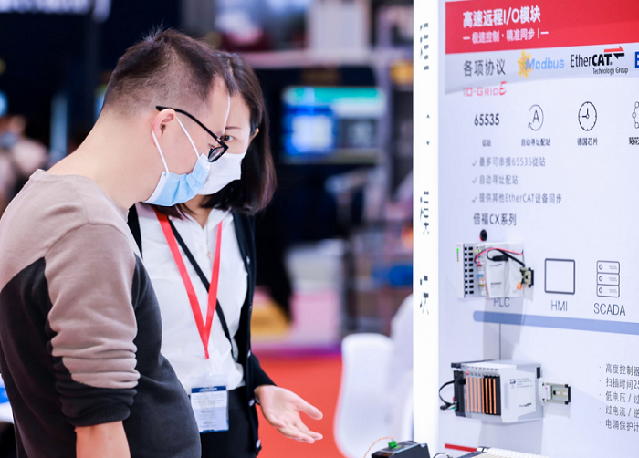 2021华南工博会9月27日开幕!打造大湾区智能制造平台