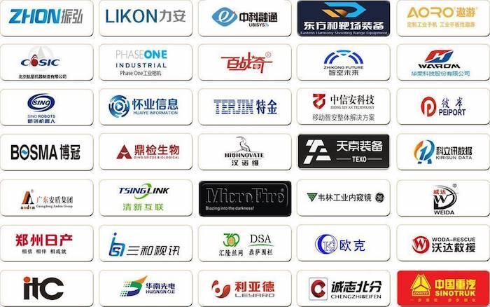 科技强兵,科技强警:中国(北京)国际军警反恐应急装备展览会