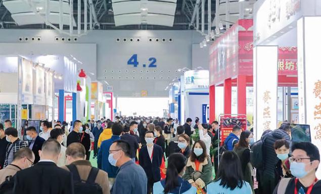 抢占后疫情时代健康产业市场!2021广州大健康产业展IHE