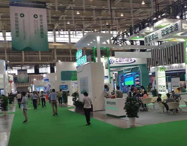 第六届中国(南京)国际智慧农业博览会强势来袭!
