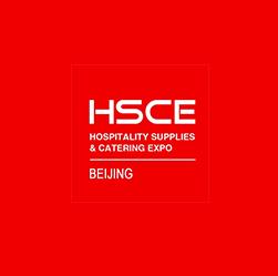 北京国际酒店用品及设备展览会