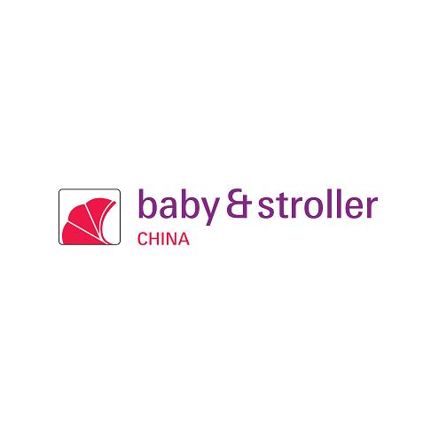 深圳国际童车及母婴童用品展览会