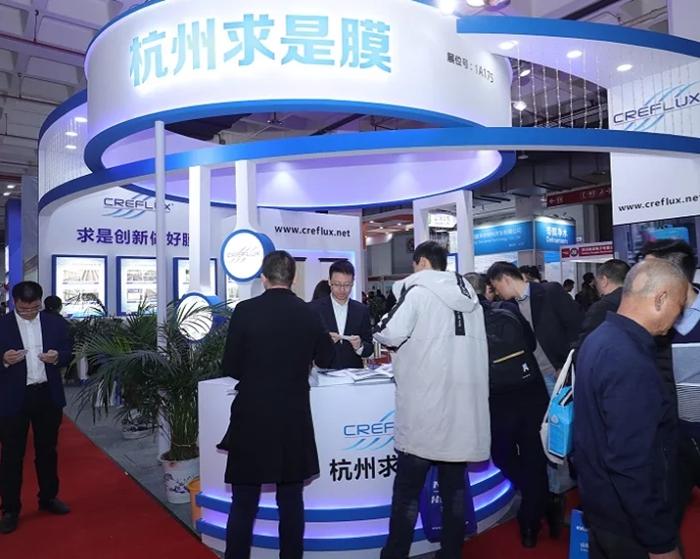 2021北京水展重磅归来,再度探讨水处理产业发展之路