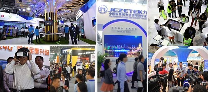 不可错过的行业机会:北京国际5G通信技术及设备展览会