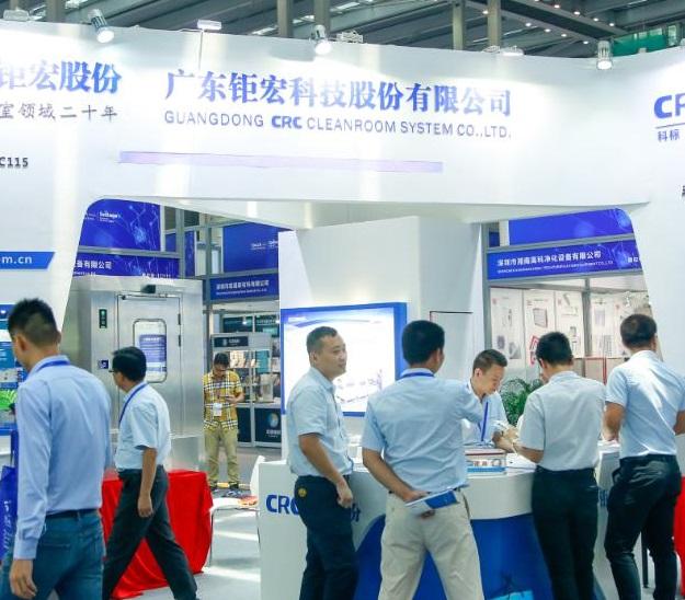 2021第四届国际半导体、5G与新兴应用展览会