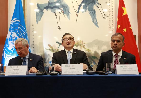 第二届联合国全球可持续交通大会于今日在北京召开