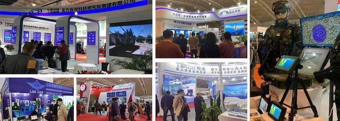 2021北京军警反恐应急装备展览会将于9月2日举行(www.828i.com)