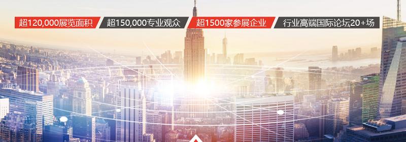 中国装备制造业风向标 中国内循环经济晴雨表!2022中国工业博览会CIE开年大展