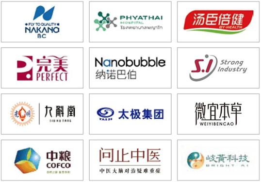 2021广州康博会9月再度启航,产业革新引领前沿发展
