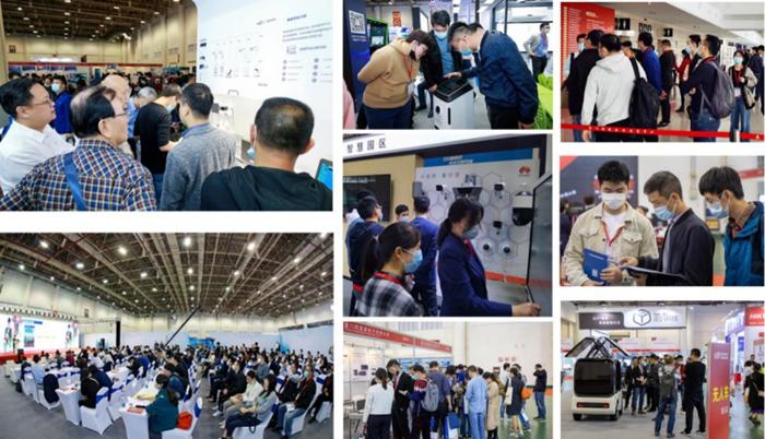 第七届中国国际物联网博览会将于2021年12月16-18日在厦门国际会展中心举行