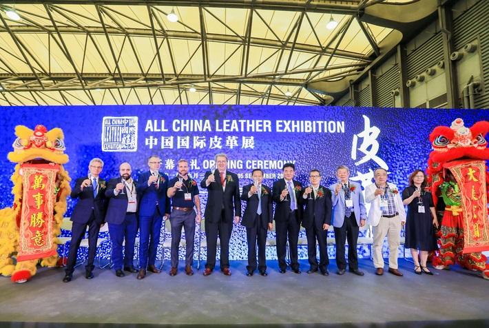 中国国际皮革展展位供不应求,主办方增加展出面积