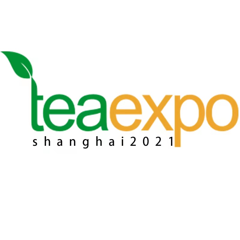 上海茶叶交易展秋季-上海茶博会