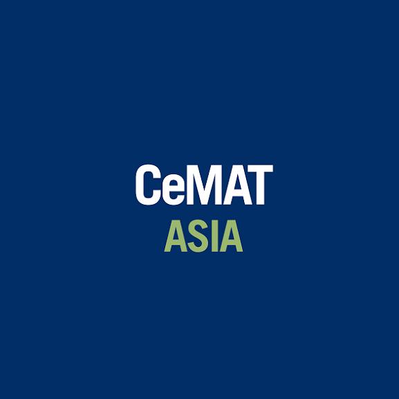 上海亚洲国际物流技术与运输系统展览会
