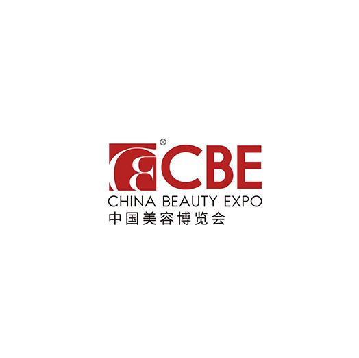 中国美容博览会-上海美博会CBE