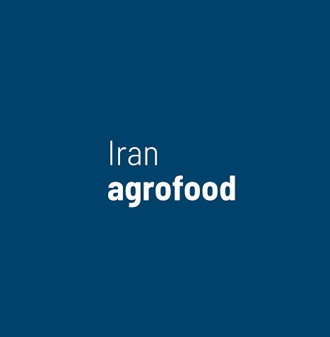 伊朗德黑兰食品加工及包装展览会