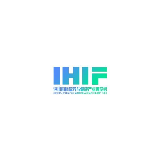深圳国际营养与健康产业展览会