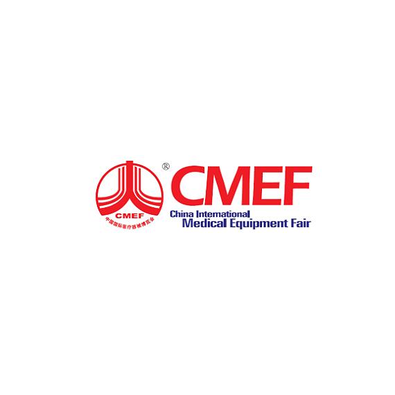 中国(深圳)国际医疗器械展览会