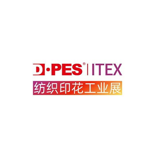 广州国际纺织印花工业展览会春季