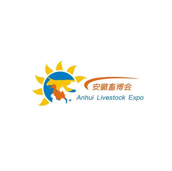 安徽合肥国际畜牧业展览会-安徽畜博会