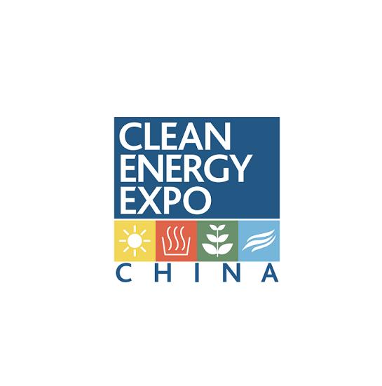 中国(北京)国际清洁能源博览会