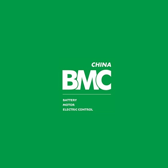 上海国际新能源汽车电池电机电控技术展览会