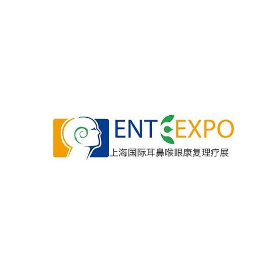 上海国际耳鼻喉眼康复理疗展览会-中国头颈康博会