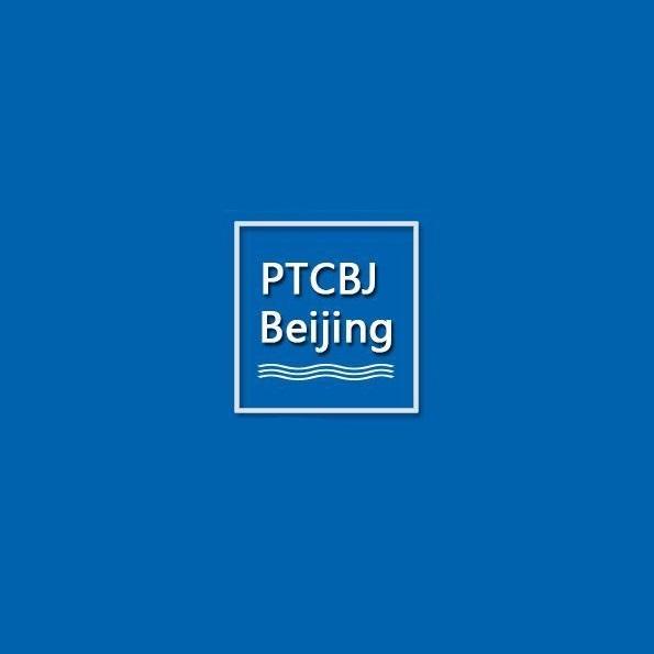 中国(北京)国际动力传动与控制技术展览会
