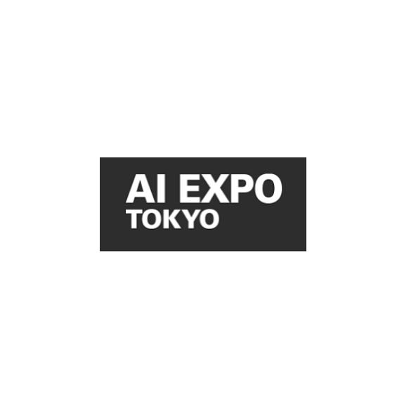 日本东京人工智能展览会